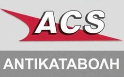 ACS cash on delivery is available